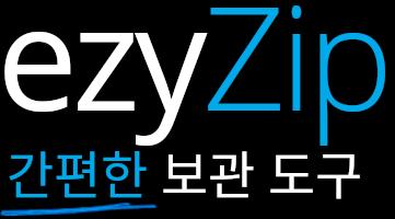 ezyZip 간편한 보관 도구